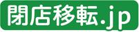 heiten_logo