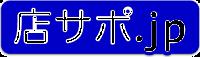 misesapo_logo